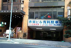 赤坂エルカミーノ 西山興業ビル